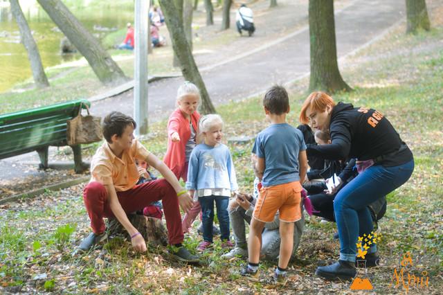 фото квесты в парке