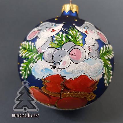 "Стеклянный шар на елку ""Символ года"" 100420, фото 2"