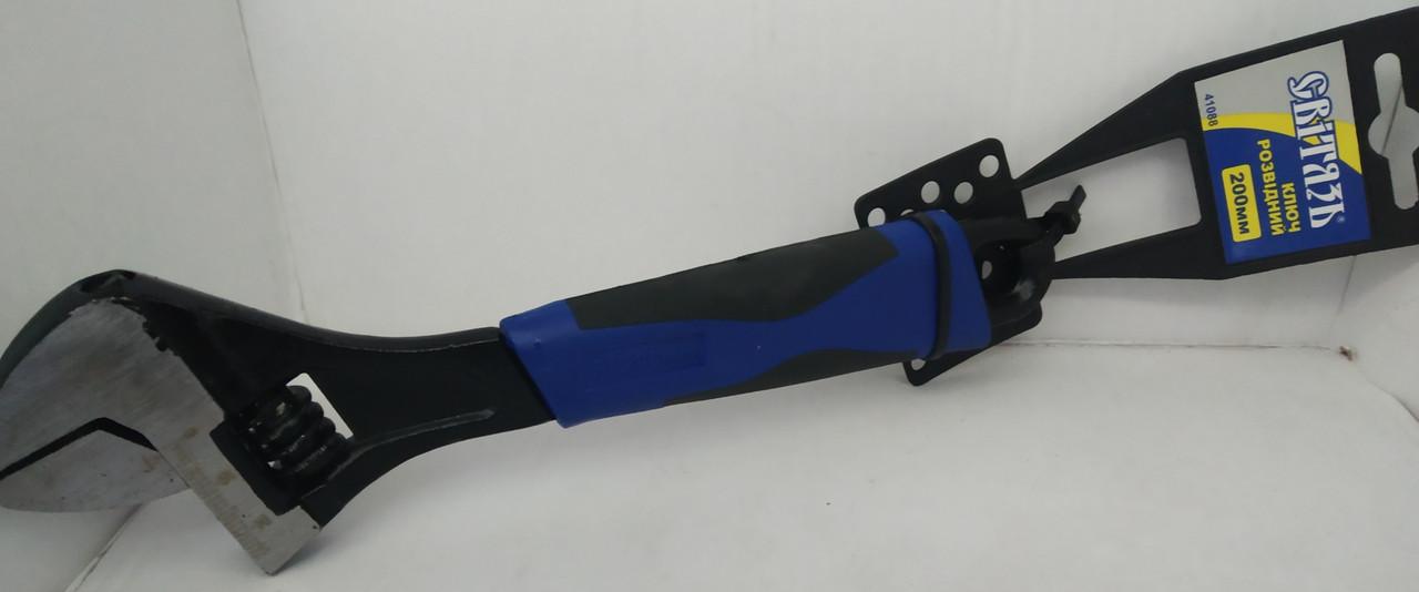 Ключ разводной 200 мм с ПВХ ручкой, Сталь (арт. 41088)