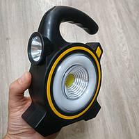 Переносной туристический фонарь COB Work Light JY-819 для туризма кемпинга похода и рыбалки