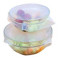 Набор многоразовых силиконовых крышек для посуды 4 штуки Stretch & Fresh