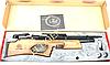 Пневматическая Винтовка Kral Puncher Wood PCP 4.5мм, фото 4