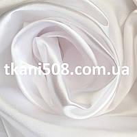 Ткань Атлас Белый
