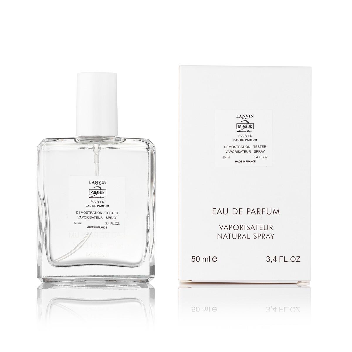 Женский мини-парфюм Lanvin Rumeur 2 Rose (50 мл)