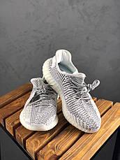 Чоловічі кросівки в стилі Adidas Yeezy Boost 350 v2 Static Reflective, фото 3