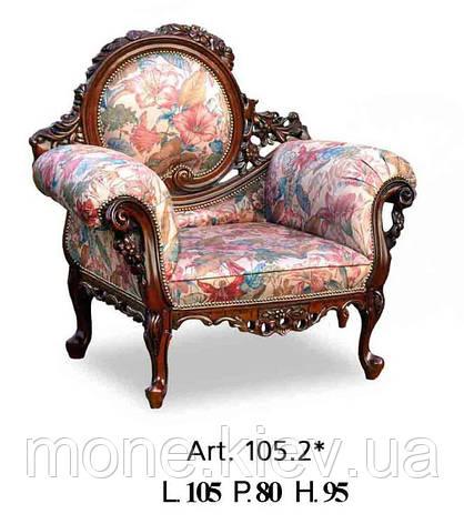 """Кресло """"Лидия"""" в стиле барокко, фото 2"""