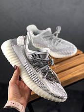 Чоловічі кросівки в стилі Adidas Yeezy Boost 350 v2 Static Reflective, фото 2