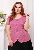 Гипюровый жакет больших размеров ДАНА цвет розовый р.54-60