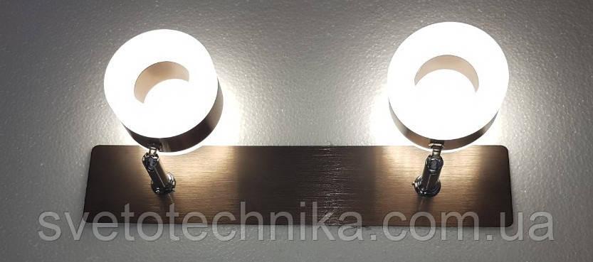 Бра LED 4000К 8375/2