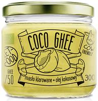 Смесь органического и кокосового масла - 300грамм