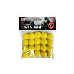 Шарики для помпового оружия, 20 штук ZC05