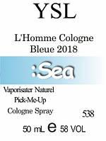 Духи 50 мл (538) версія аромату Ів Сен Лоран l'homme Cologne Bleue 2018