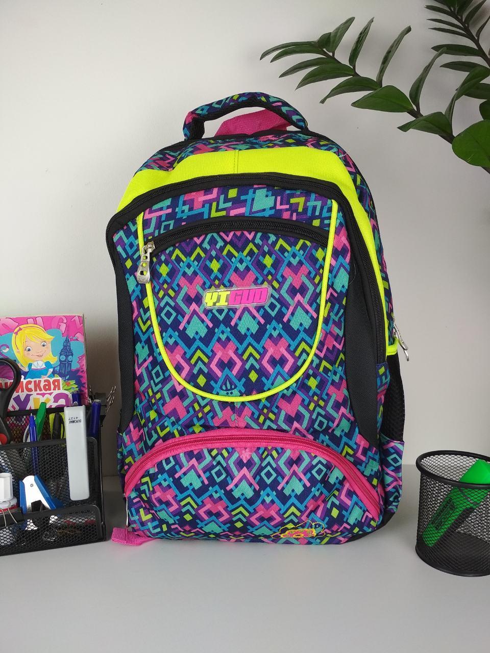 Рюкзак школьный для девочек размер 45х35х20