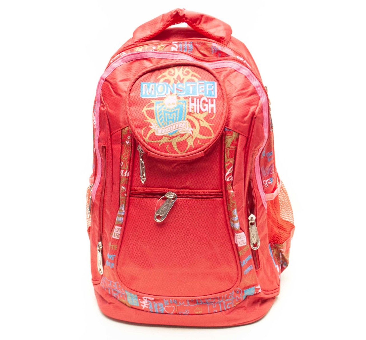 Детский школьный рюкзак 110-1555