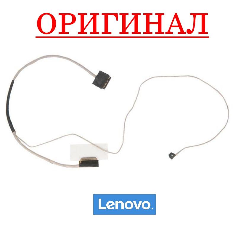 Оригинальный шлейф матрицы Lenovo 100-15IBY - DC020026T00 - AIVP2