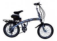 Електровелосипед складний Вольта Лого