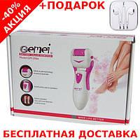 Gemei GM 3066-MS3 Гемеи 3066 Original size  Эпилятор пемза на Батарейках + наушники