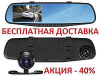 Зеркало видеорегистратор 2 видеокамеры 4,3 Originalsize регистратор заднего вида автомобильное htubcnhfnjh