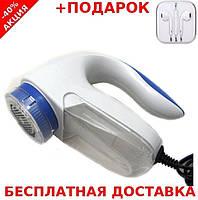 Машинка для удаления катышков с одежды Lint Remover YX-5880 lint remover + наушники