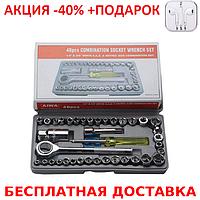 Набор инструментов 40 предметов Original size AIWA 40 pcs + наушники