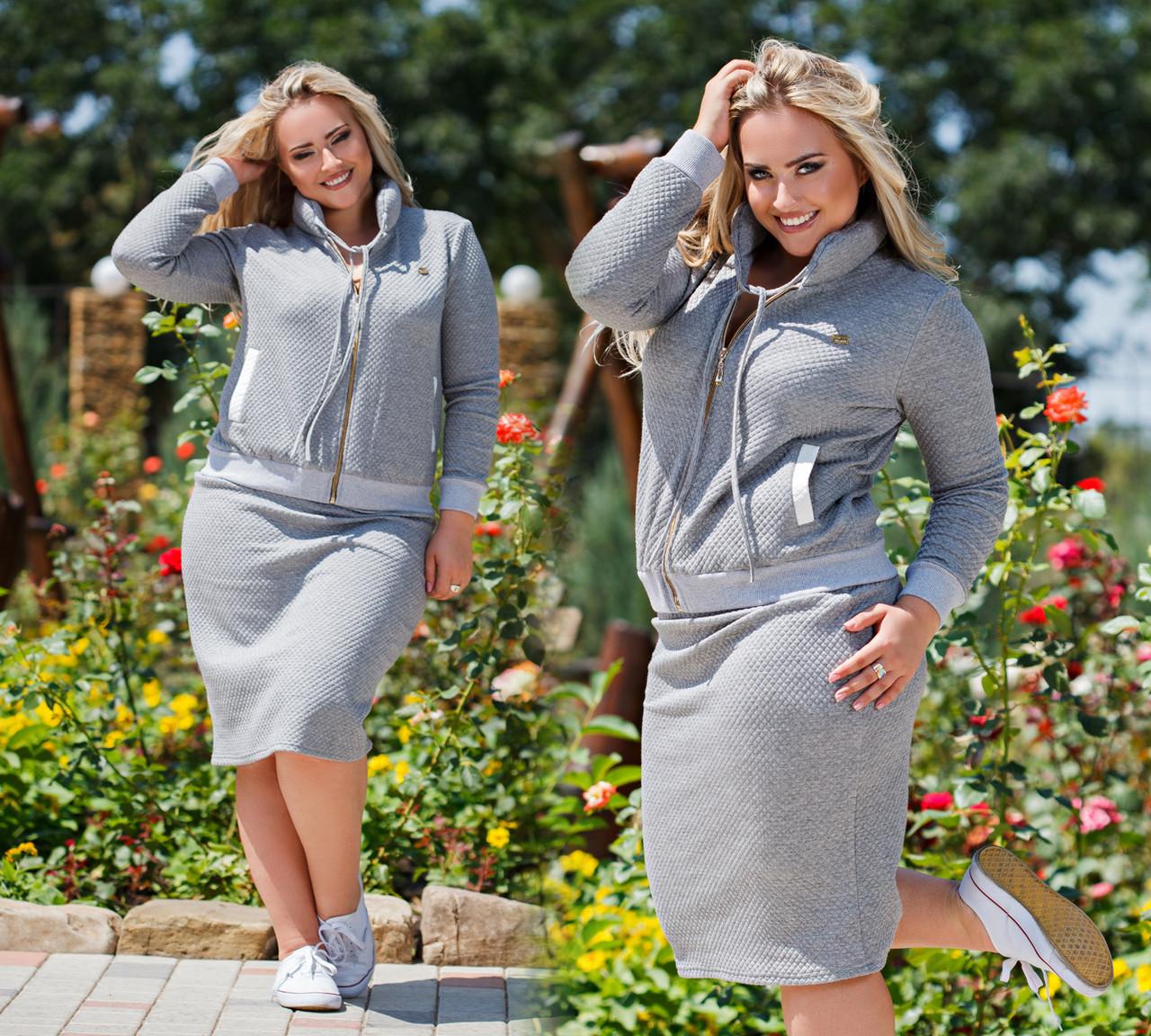 """Женский модный костюм с юбкой средней длины в больших размерах """"Стёганка Стойка"""" (DG-1002)"""