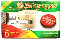 Ловушка тараканов Тарацид, 6 дисков, фото 1