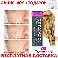 Тональный крем Dermacol Original size Cardboard case декоративная косметика+ наушники