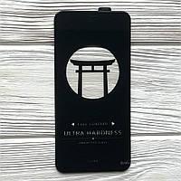 Защитное стекло 5D Full Glue (на весь экран) Japan Full Covered (Ultra Hardness) для