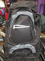 Туристический рюкзак на 75 литров