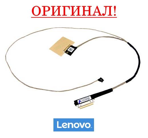 Оригинальный шлейф матрицы Lenovo B50-30 - DC02001XO00 - ZIWB1 EDP