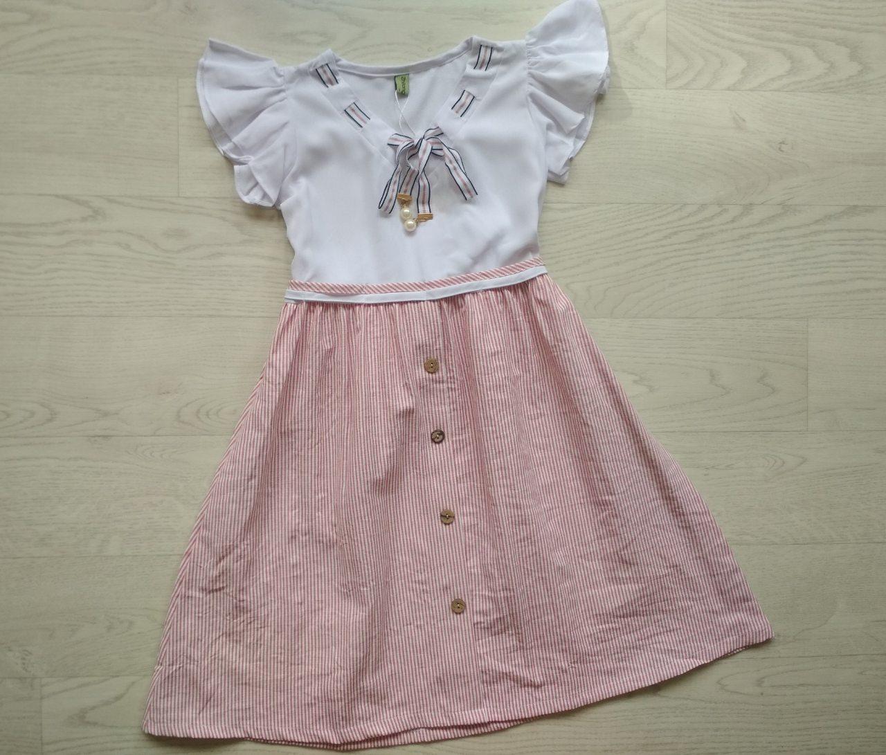 Платье для девочки р. 128
