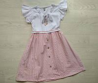 Платье для девочки р. 128, фото 1