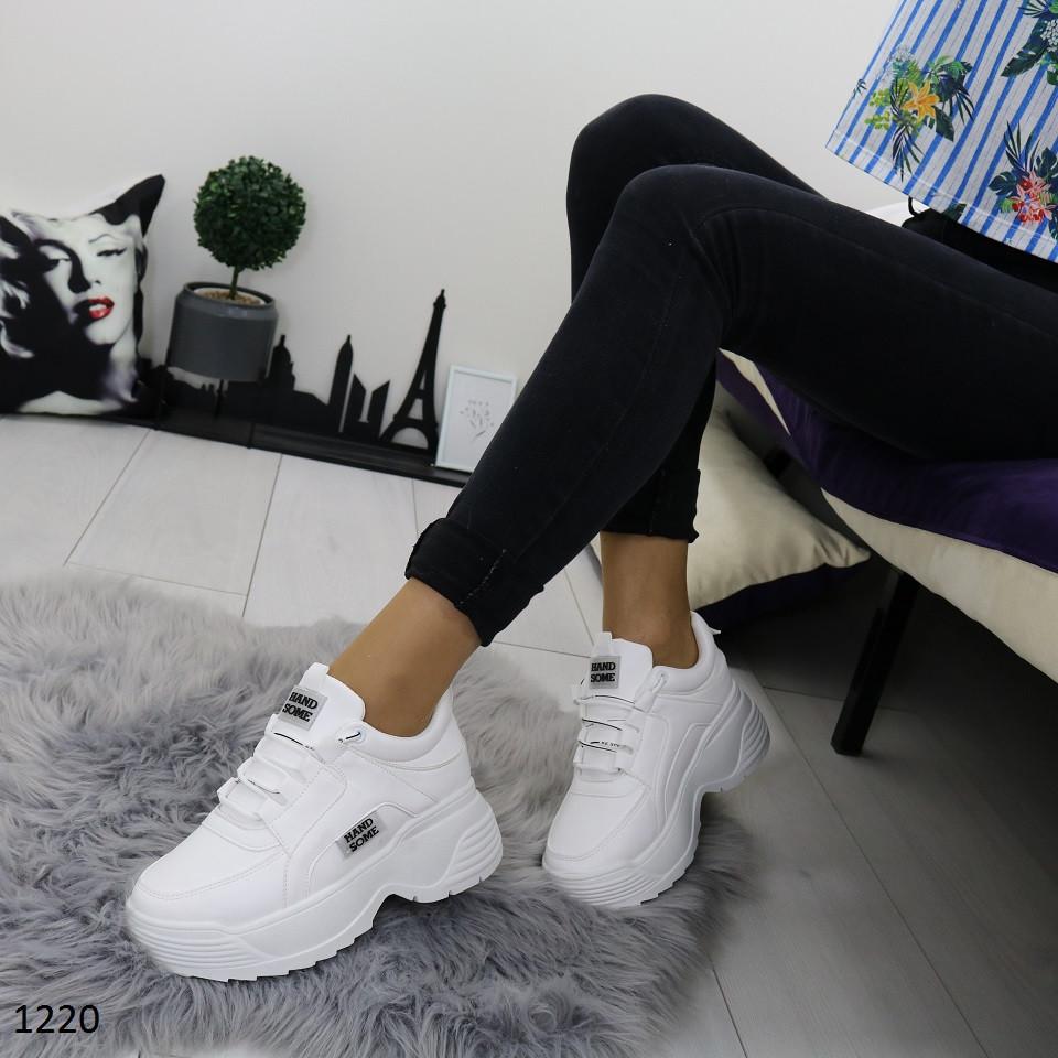 Женские белые кроссовки на высокой платформе в стиле буффало