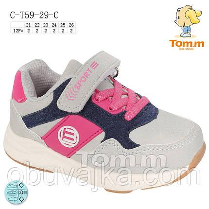 Спортивная обувь оптом Детские кроссовки 2019 оптом от фирмы Tom m(21-26), фото 2
