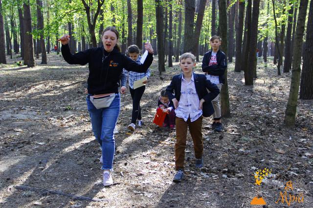 фото праздник для детей в парке