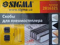 Скобы для пневмостеплера 32*5.8мм 5000шт Sigma