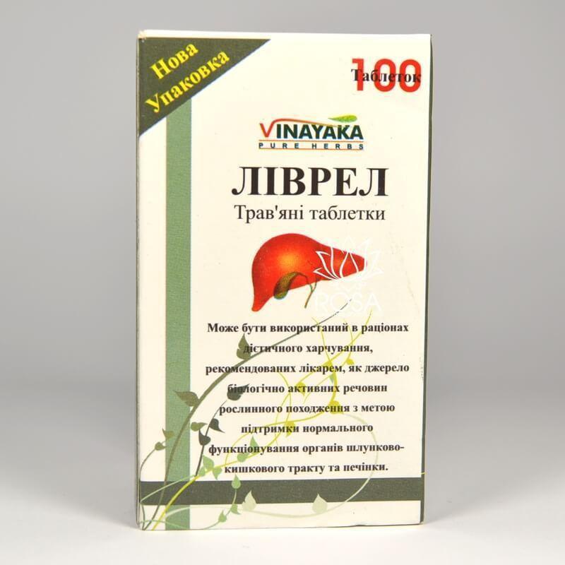 """Ливрел"" (60 таблеток) Vinayaka"