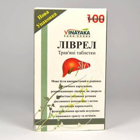 """Ливрел"" (60 таблеток) Vinayaka, фото 2"