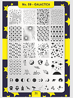 Пластина для стемпинга Moyra №59 Galactica/Галактика