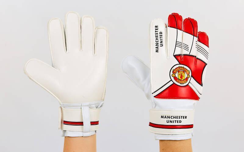Перчатки вратарские MANCHESTER FB-3762-03 (реплика)
