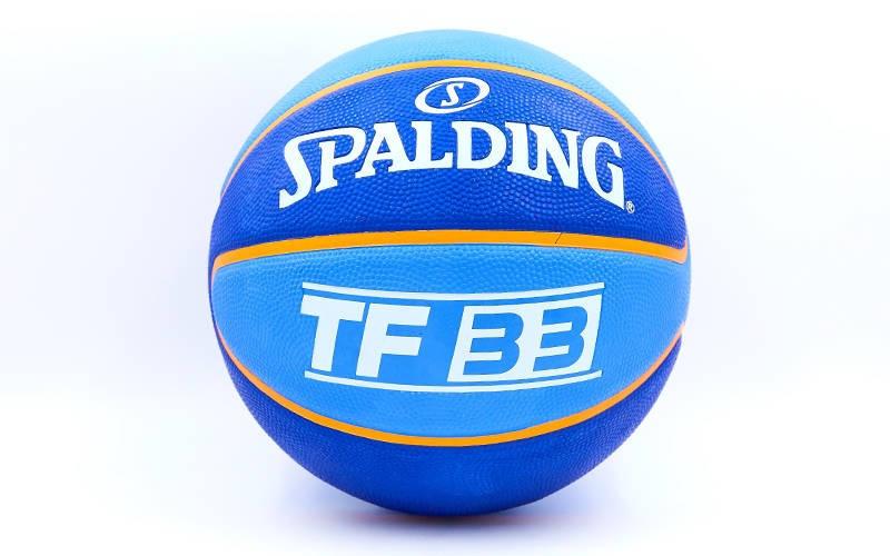 Мяч баскетбольный резиновый №6 SPALDING TF-33 NBA 83002Z