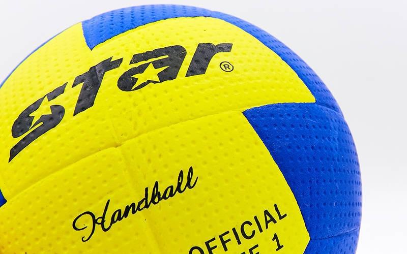 Мяч гандбольный Outdoor покрытие вспененная резина №1 STAR JMC01002