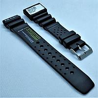 Ремешок для часов из каучука CONDOR 285S.20 (20 мм)