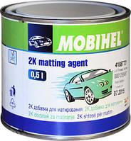 Добавка для матирования MOBIHEL 2К  0,5 л