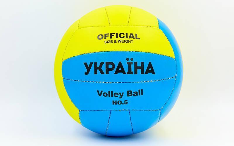 Мяч волейбольный PU UKRAINE VB-6528