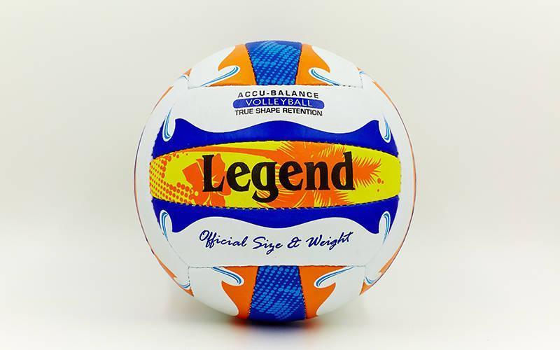 Мяч волейбольный PU LEGEND LG5398
