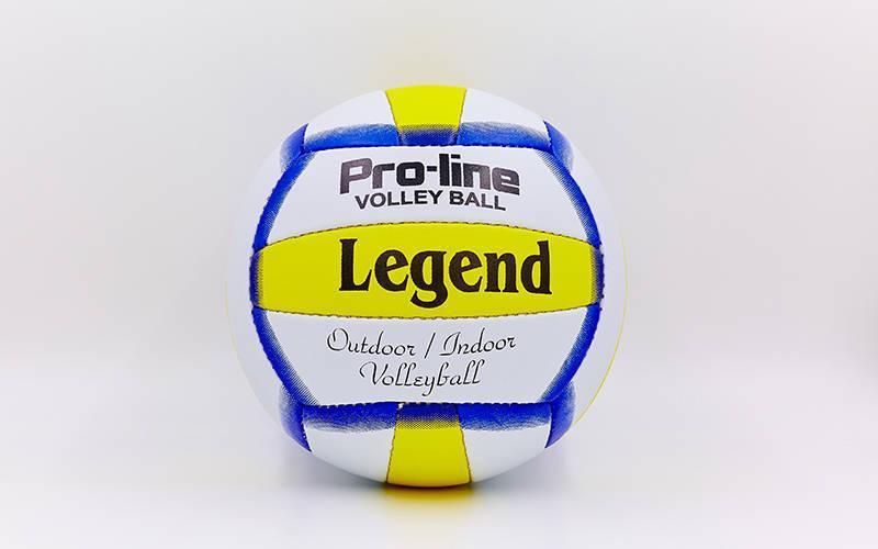 Мяч волейбольный PU LEGEND LG5191