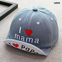 Кепка I love mama & papa для малыша. 46-50 см