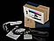 Электронная сигарета Premium Kit G3, фото 3