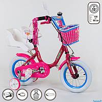 Велосипед для девочки с корзинкой